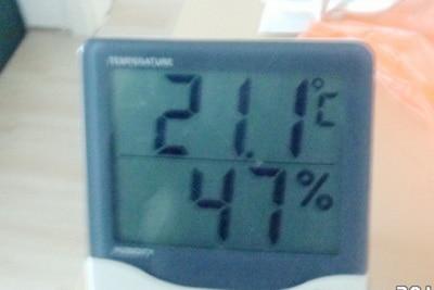 messen der relativen Luftfeuchte
