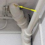 Abwasser Rohr defekt Keller modriger Geruch Wohnung